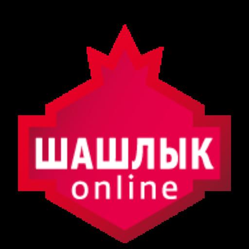 Доставка шашлыка в Киеве — услуги сервиса Шашлык-online