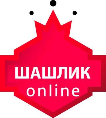 Доставка шашлику в Києві — послуги сервісу Шашлик-online